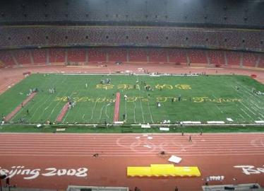 2008年北京奥运会5Y电磁阀调试现场